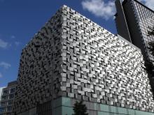 Q Park MSCP, Sheffield